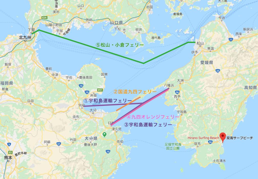 九州と四国を結ぶフェリー