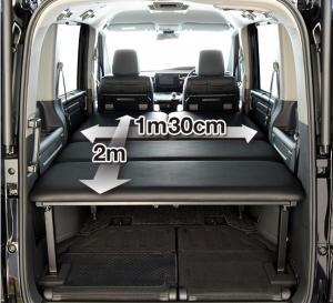 RPステップワゴン/ ハイブリッド /スパーダ/モデューロ 7人乗/8人乗車 専用 ベッドキット レザータイプ 40mmクッション材