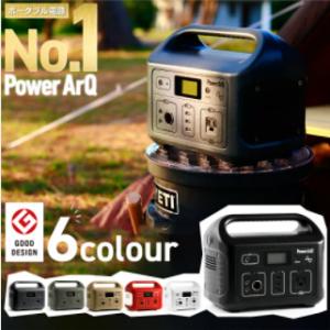 ポータブル 電源 PowerArQ パワーアーク SmartTap スマートタップ Smart Tap