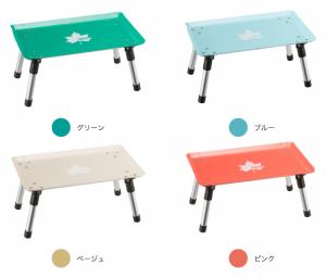 LOGOS 折り畳みテーブル 『カラータフテーブル-AF』