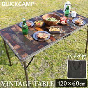 クイックキャンプ QUICKCAMP アウトドア 折りたたみテーブル 120×60cm 収納袋付き ヴィンテージライン