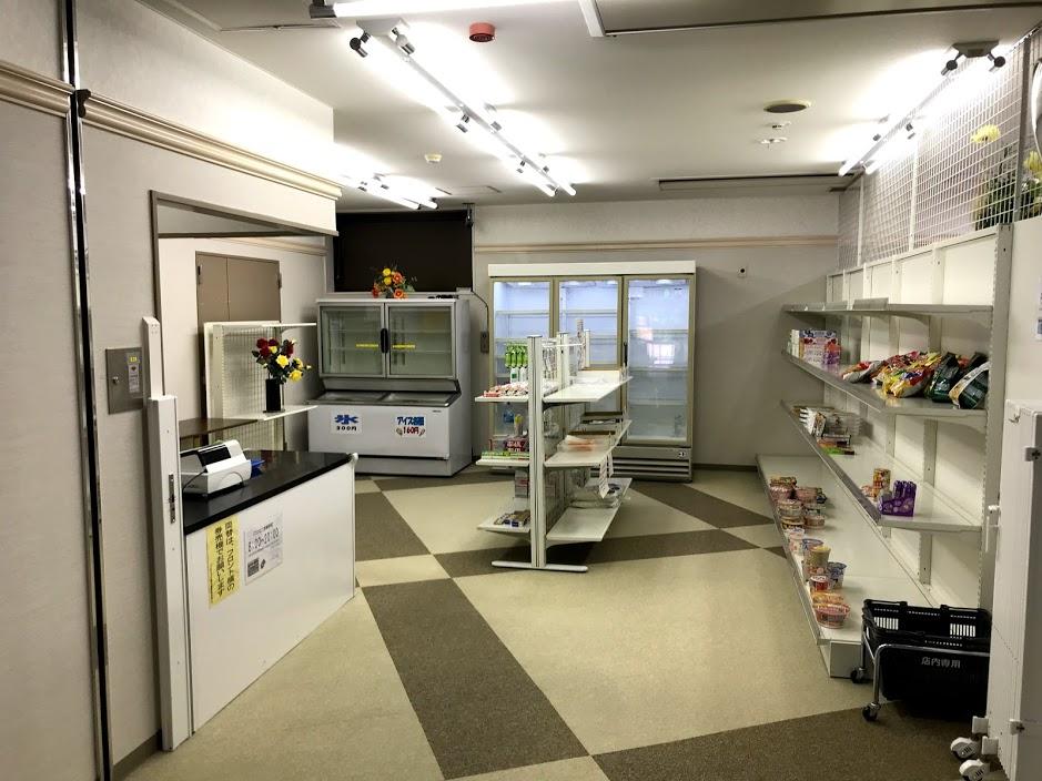 湯沢リゾートマンション1軒目:売店