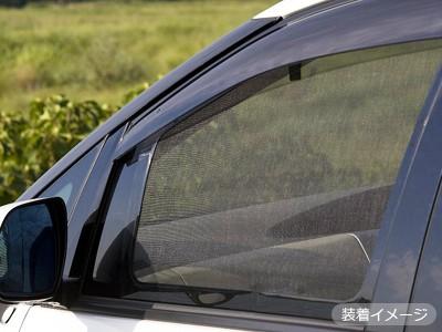車中泊 暑さ対策 ウィンドーネット
