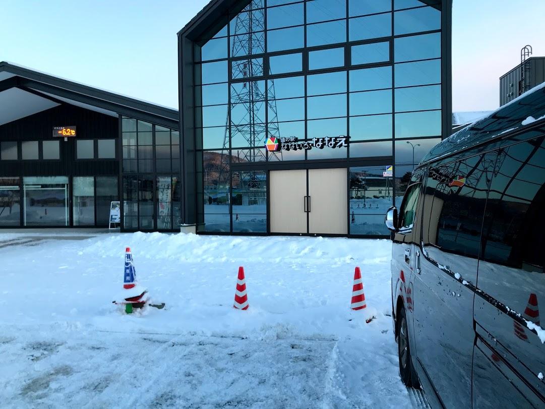 北海道一周車中泊の旅 2日目 函館 道の駅なないろななえ
