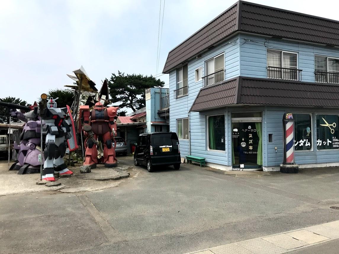 北海道一周車中泊の旅 1日目 ガンダム床屋