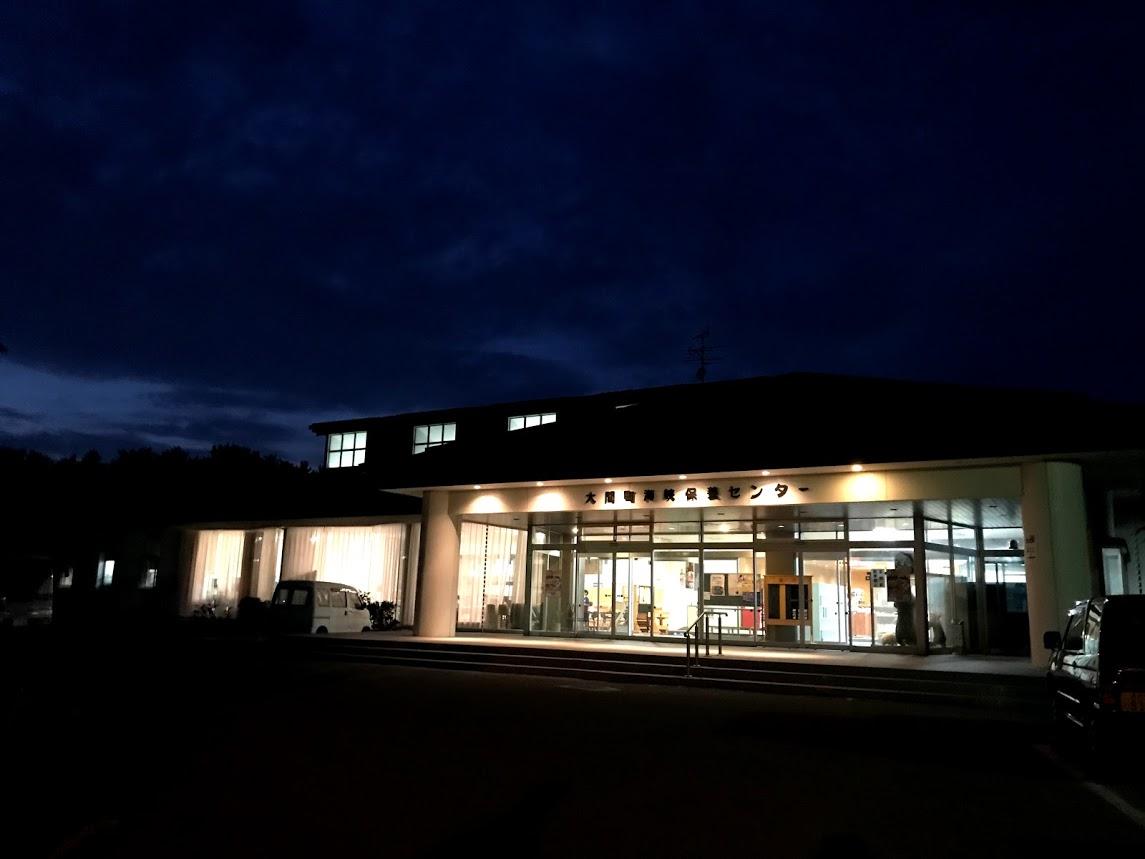 北海道一周車中泊の旅 1日目 青森 大間温泉海峡保養センター