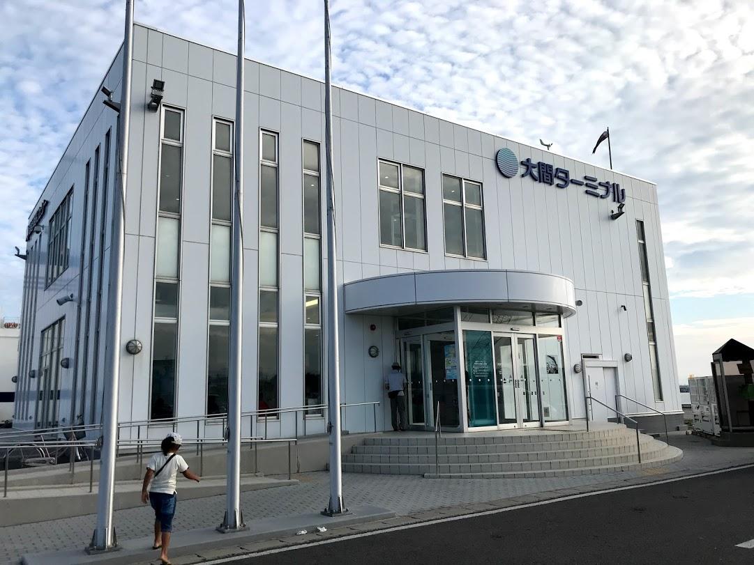 北海道一周車中泊の旅 2日目 青森 津軽海峡フェリー大間港