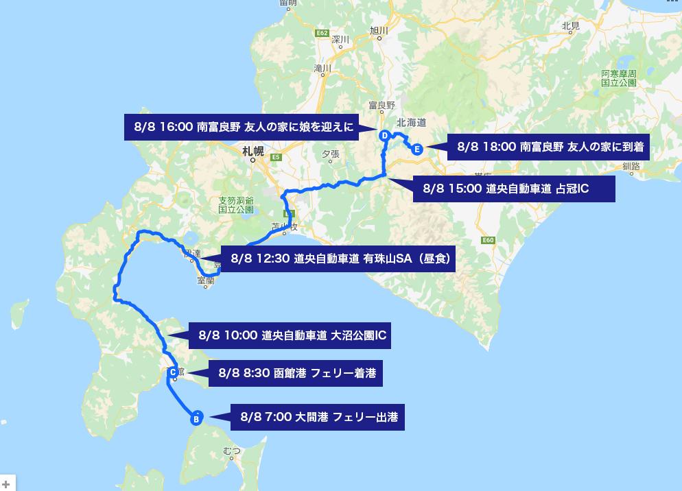 北海道一周車中泊の旅 2日目 ルートマップ