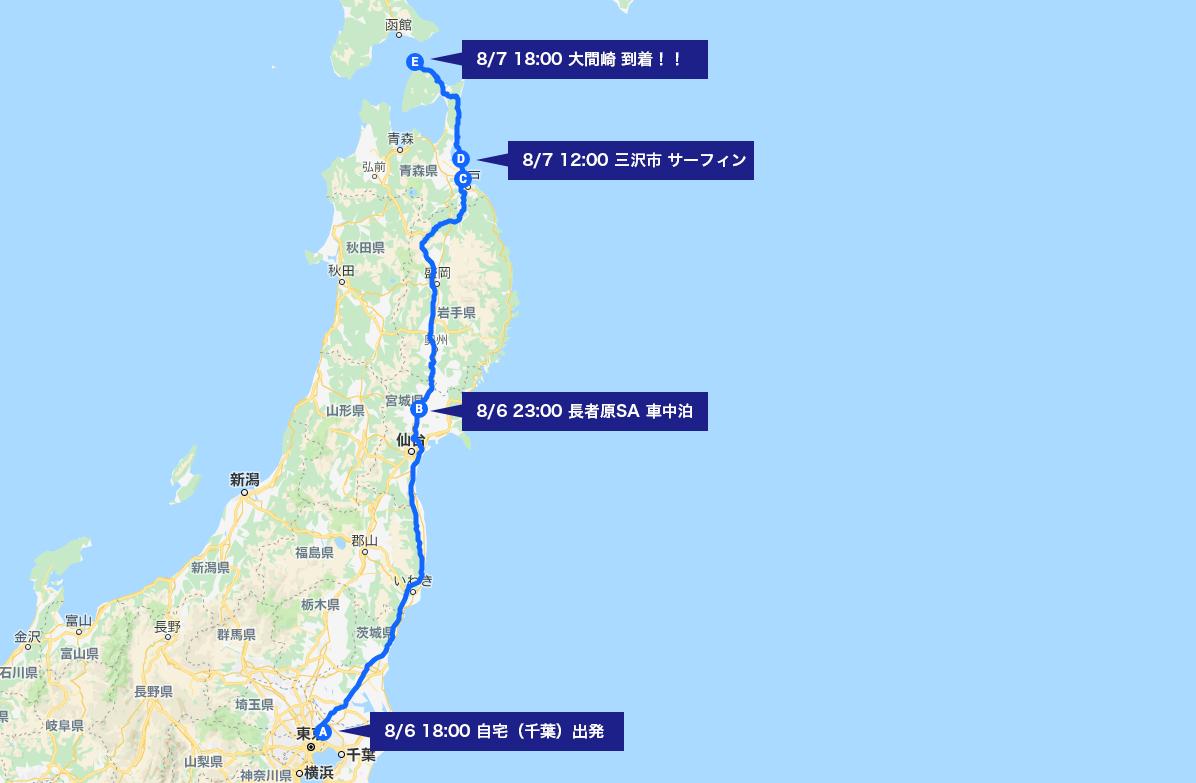 北海道一周車中泊旅 1日目ルート マップ