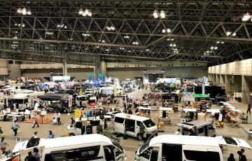 車中泊の日本最大級のイベント「カートラジャパン2019」に行って来ました!