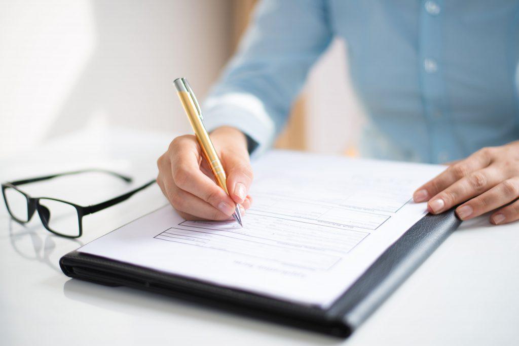 区域外就学制度の申請方法