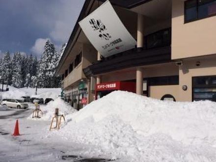 ランドマーク妙高高原 温泉カフェ