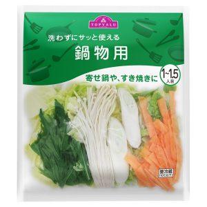 【車中鍋】材料はできるだけカット野菜を使う