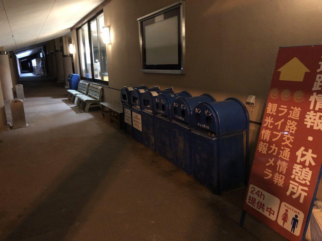 道の駅雫石あねっこはゴミ箱はある?