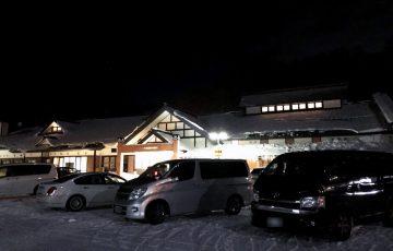 【岩手のおすすめ車中泊場所】道の駅雫石あねっこは温泉と食事が最高!