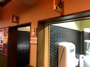 道の駅みつまたのトイレ・洗面などの設備1