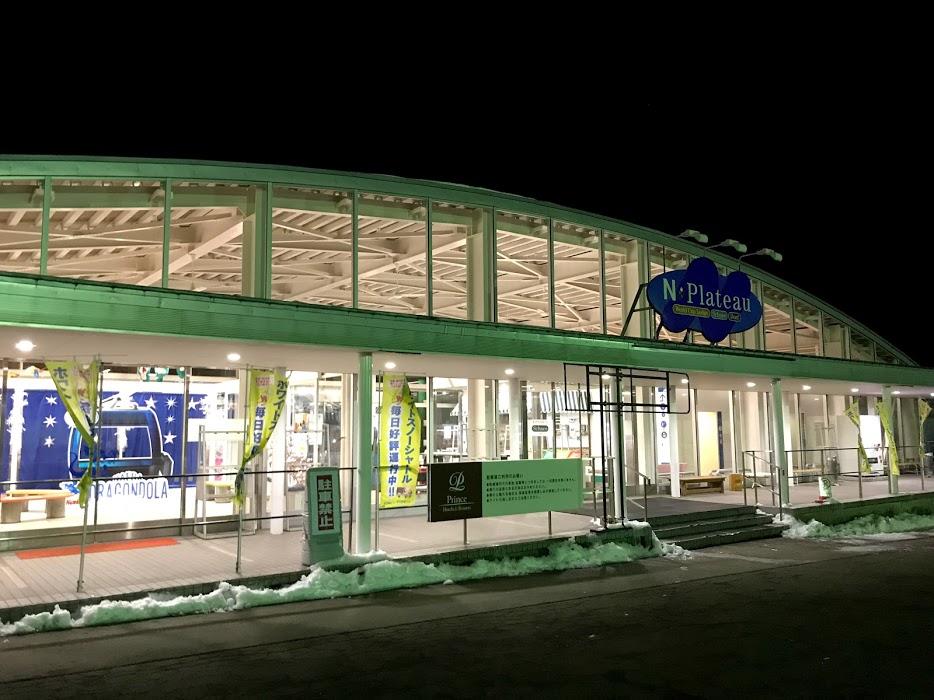湯沢町の苗場スキー場の駐車場は車中泊できる?