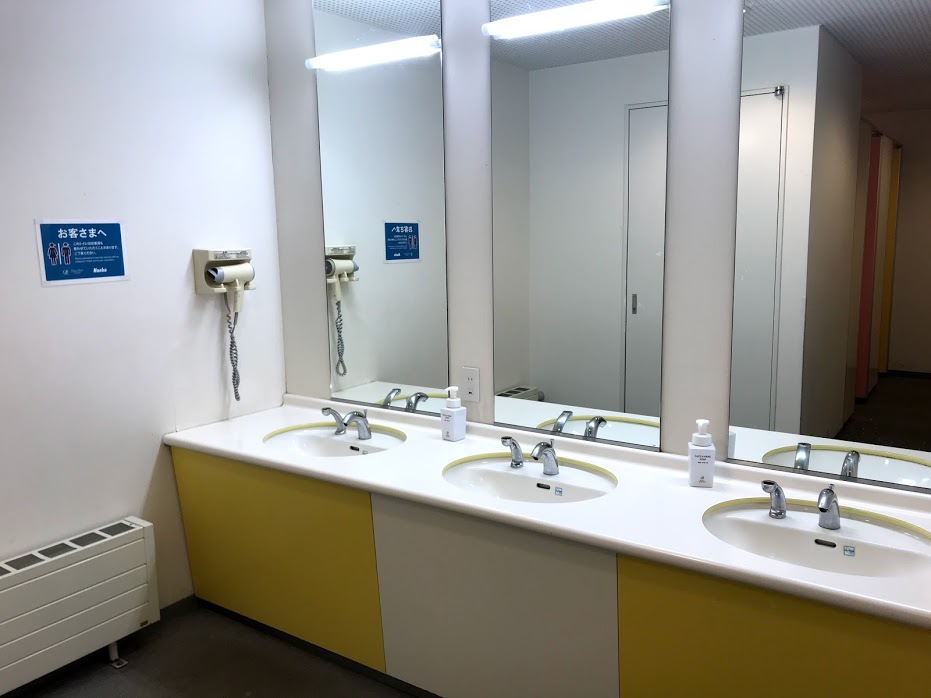 苗場スキー場のトイレ・洗面などの設備
