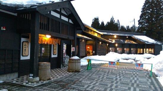 スキー場へ行くなら道の駅みつまたで車中泊がオススメ