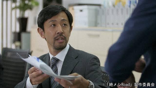 「絶メシロード」主人公の須田民生役