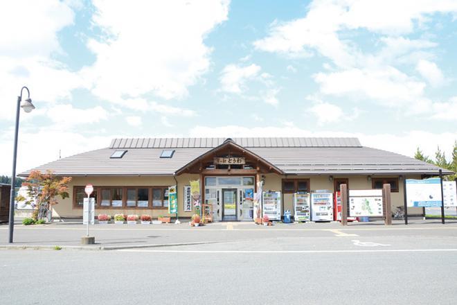 【夏油高原スキー場近くの車中泊場所】道の駅とうわ