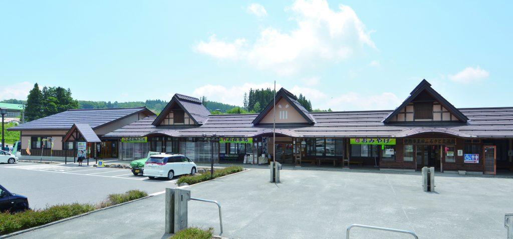 斑尾スキー場近くの道の駅:道の駅 ふるさと豊田