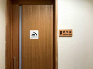 野沢温泉スキー場 第2駐車場 トイレ、洗面などの設備