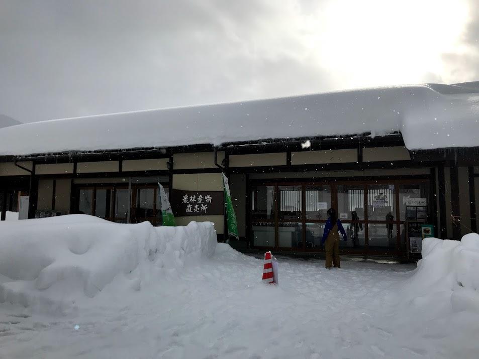 道の駅野沢温泉の売店・飲食店