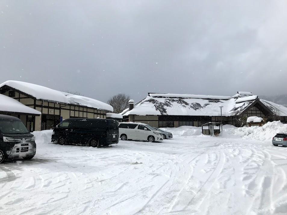 道の駅野沢温泉のアクセス・駐車場