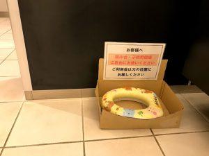 「道の駅FARMUS木島平」のトイレ・洗面などの設備
