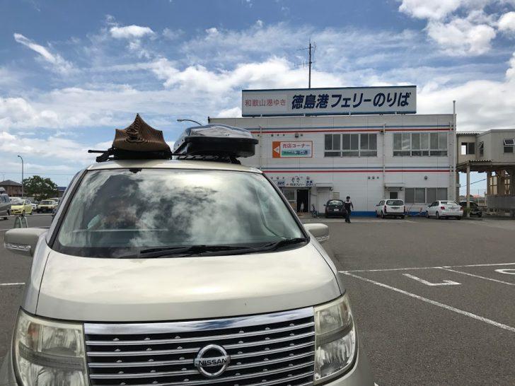 車中泊にはメリットしか感じない!日本一周車中泊旅して気付いた魅力