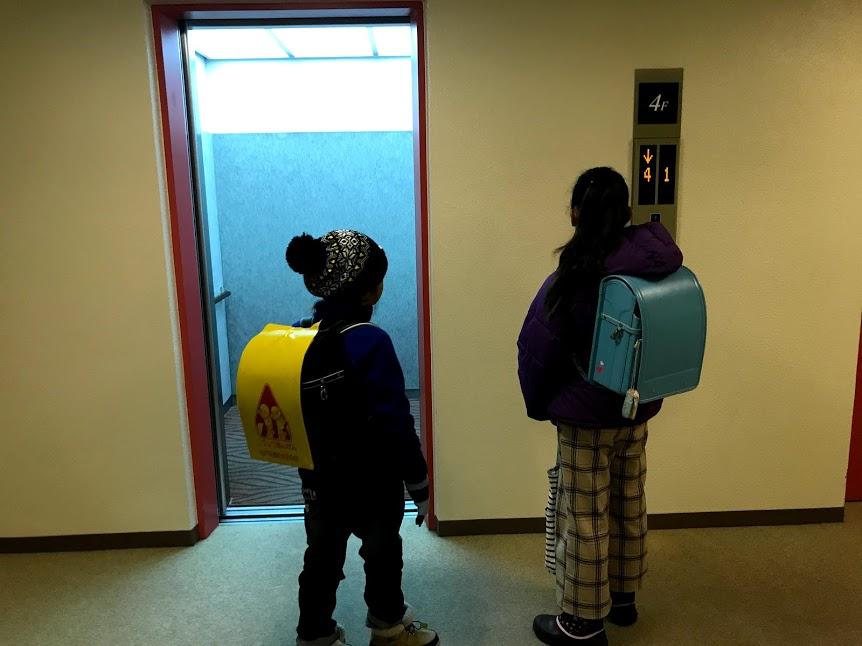 二拠点生活:小学校への登校
