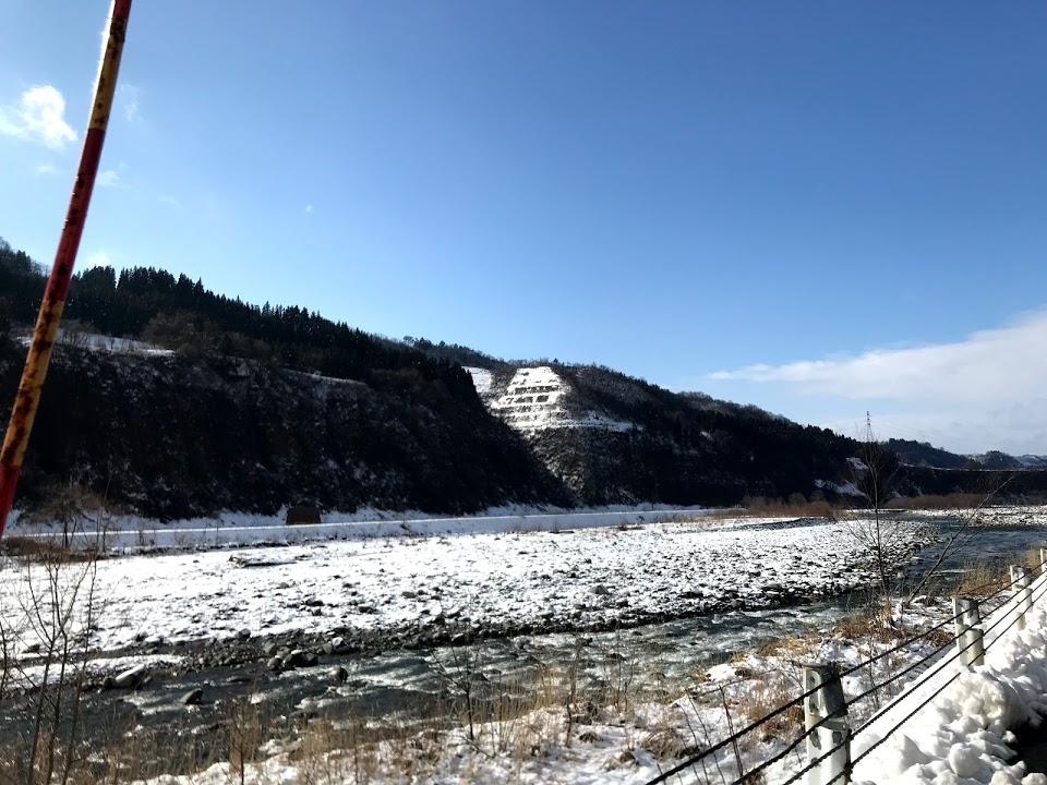 松之山温泉までのアクセスと道路状況