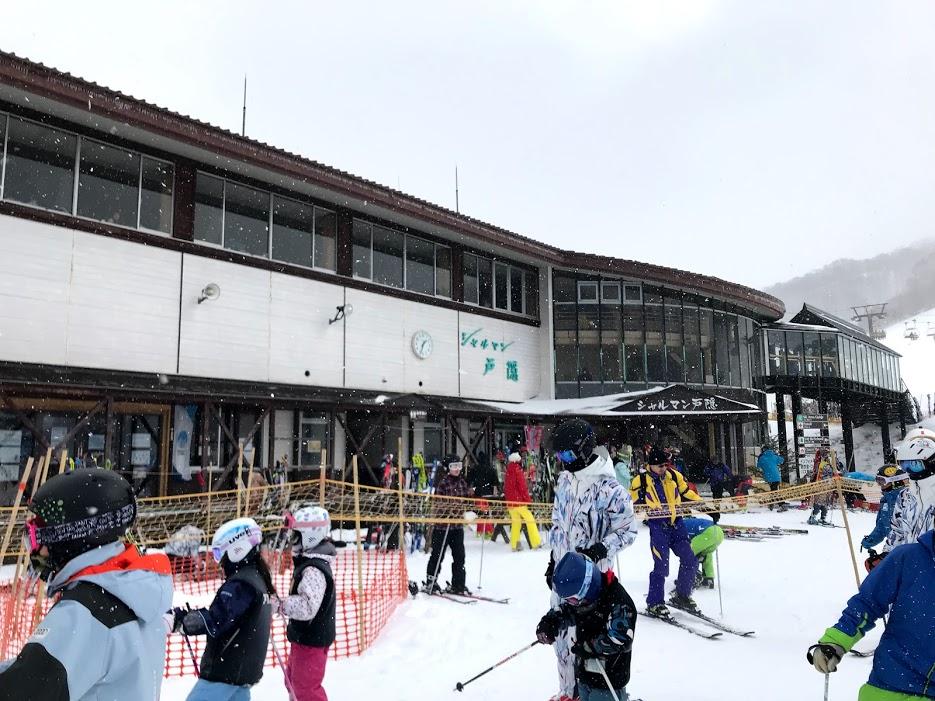 戸隠スキー場 シャルマン戸隠