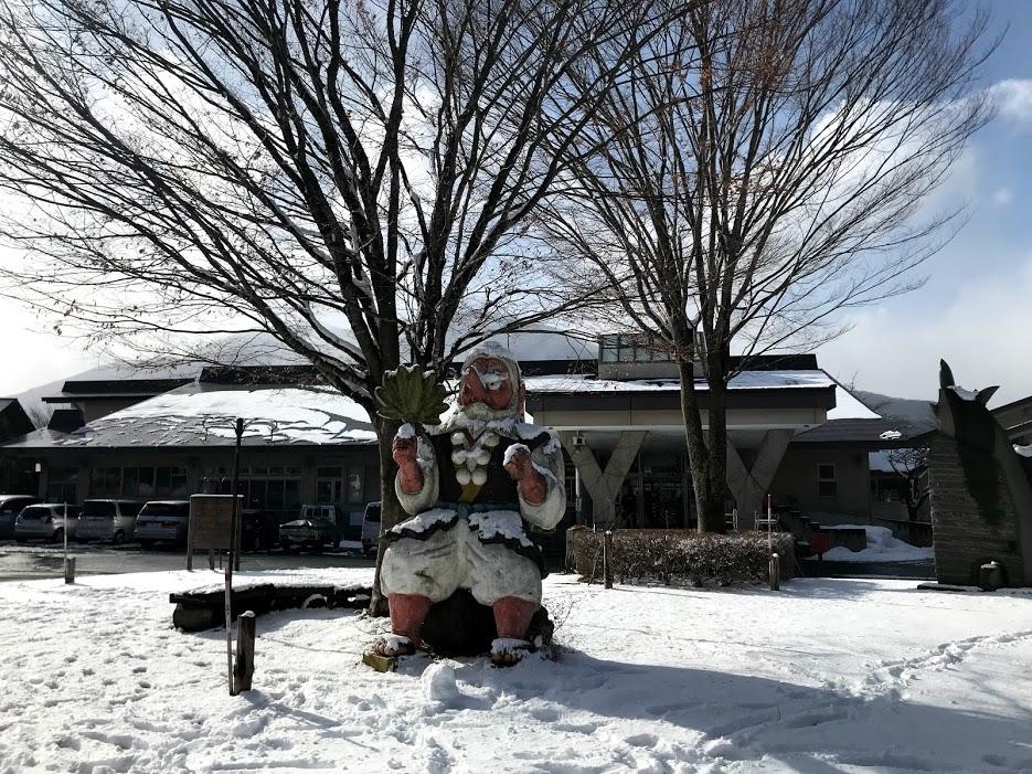 戸隠スキー場のあとはむれ温泉温天狗の館へ