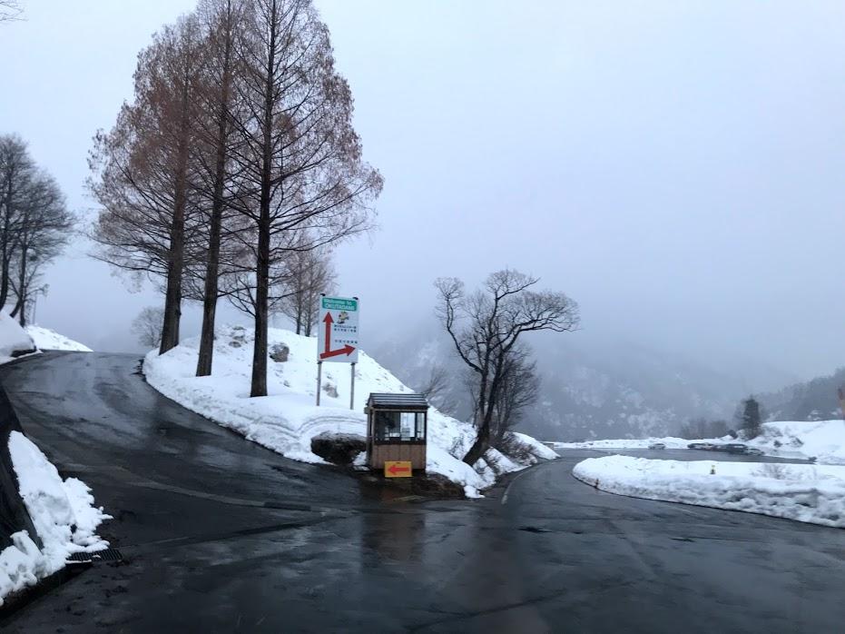 奥只見丸山スキー場までの道路状況