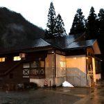 【湯沢の日帰り温泉】岩の湯は魚野川の景色が楽しめる穴場温泉!