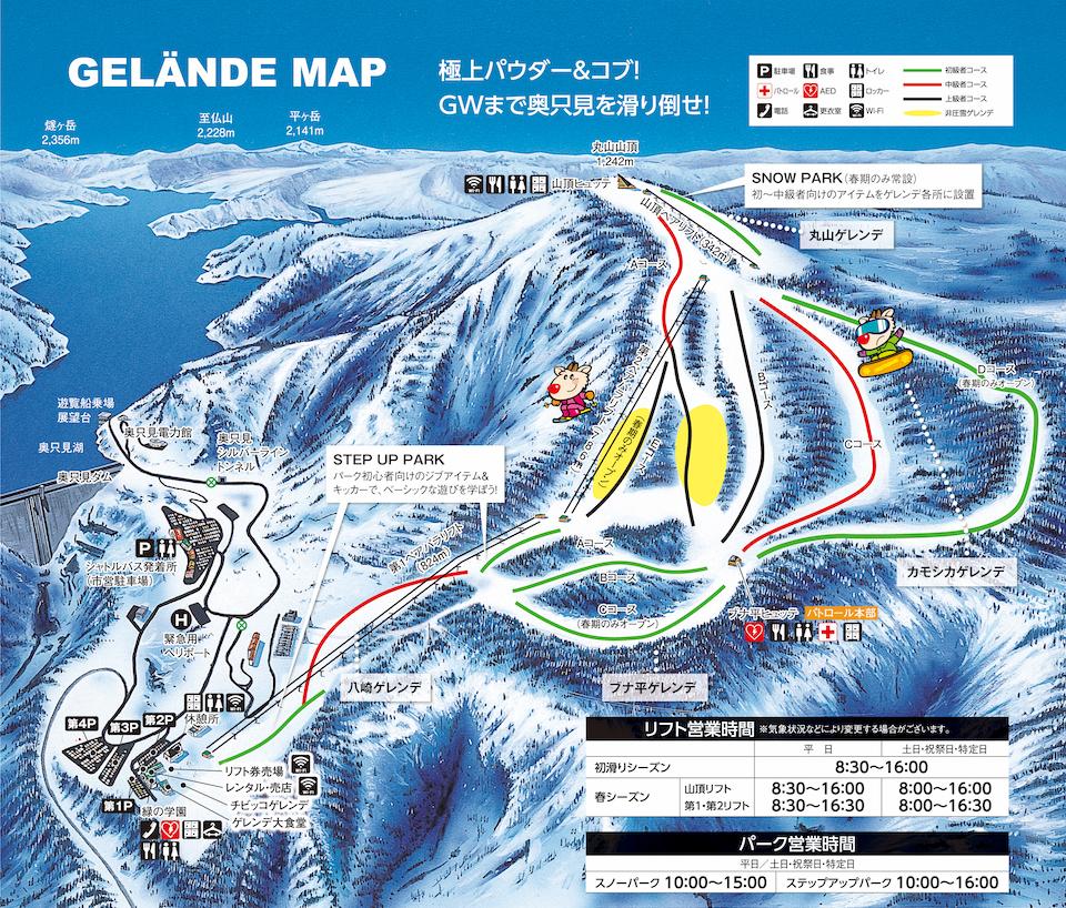 奥只見丸山スキー場 ゲレンデマップ