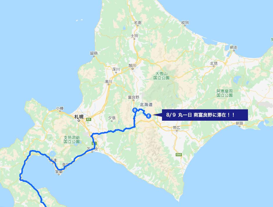 北海道一周 車中泊旅3日目:ルート