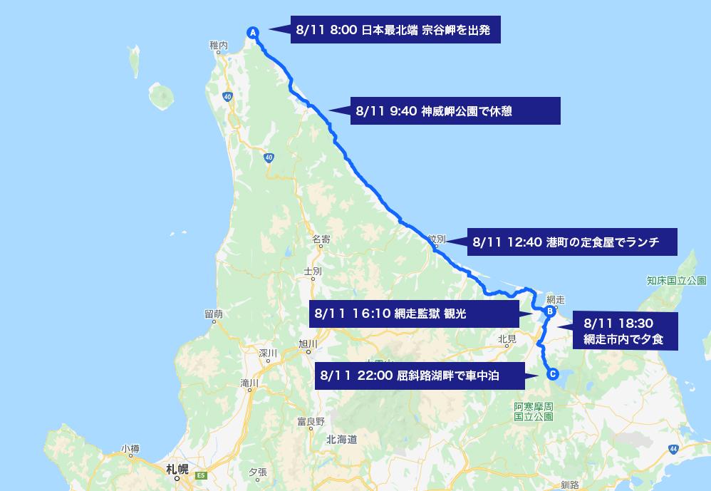 北海道一周車中泊旅5日目:ルート
