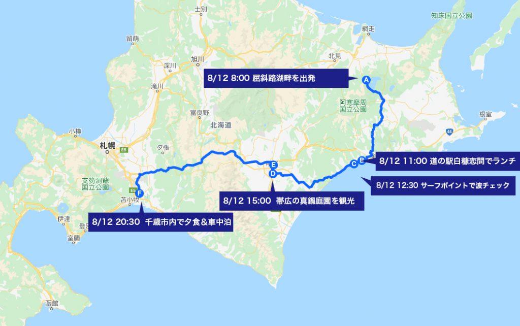 北海道一周車中泊旅6日目:ルート