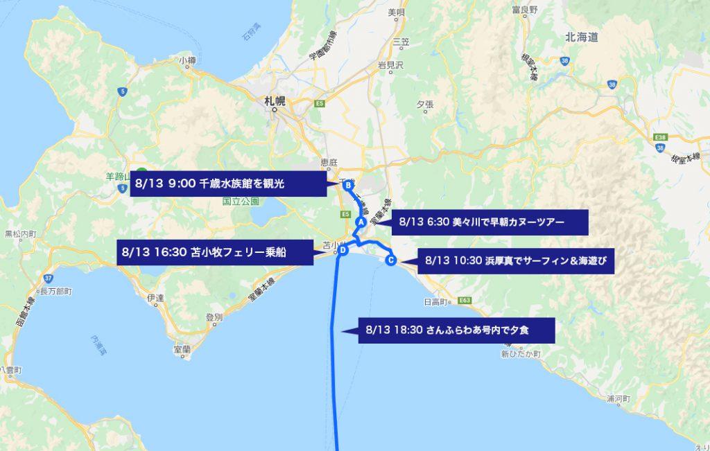 北海道一周車中泊旅7日目:ルート