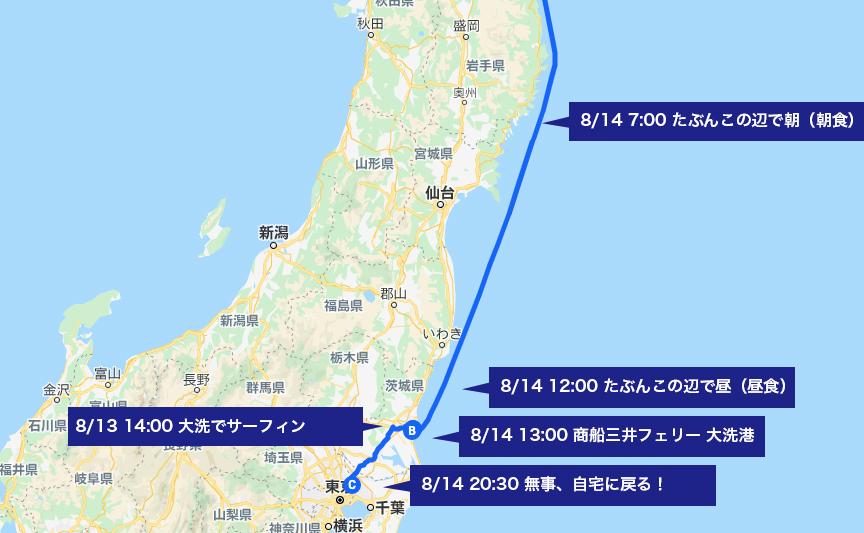 北海道一周車中泊旅8日目:ルート
