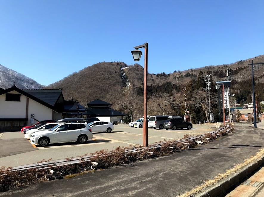 【湯沢の日帰り温泉】宿場の湯までのアクセスと駐車場