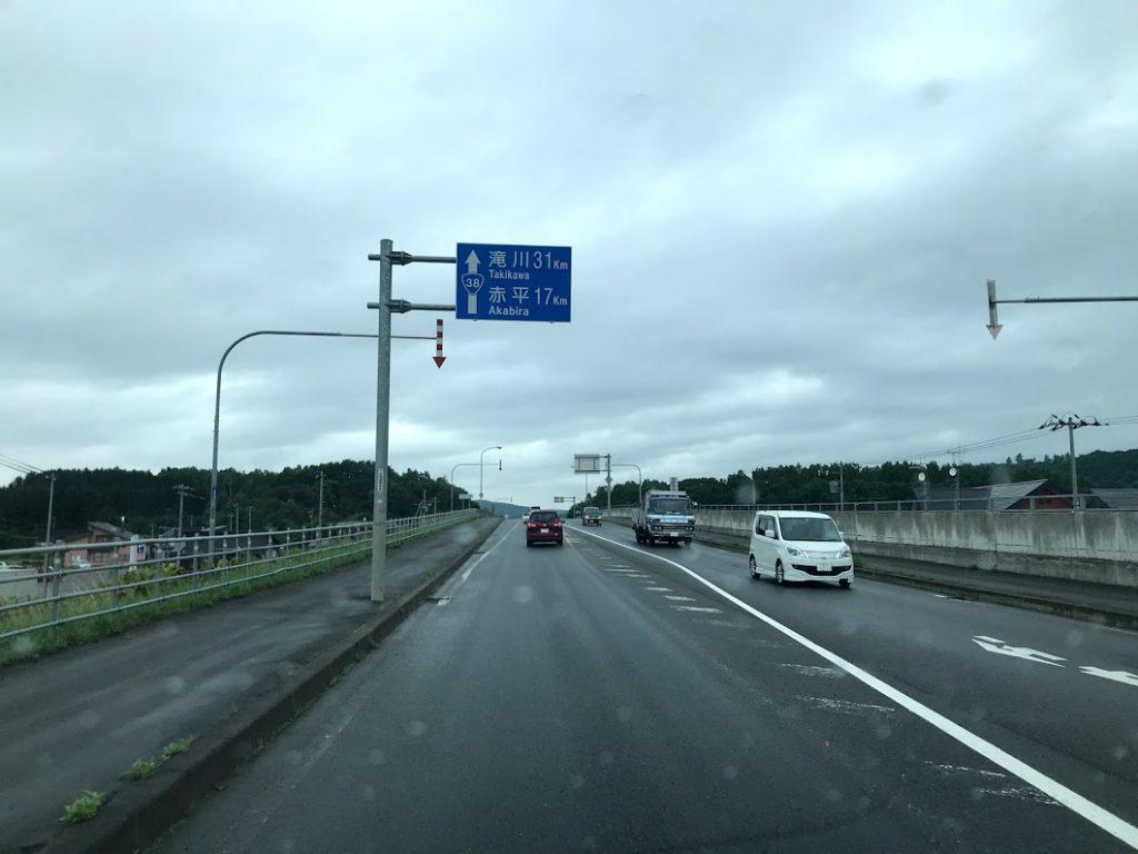 北海道一周車中泊旅4日目:南富良野を出発、留萌を目指すもランチ難民