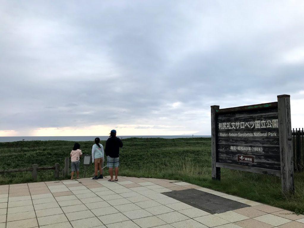 北海道一周車中泊旅4日目:道の駅おびら鰊番屋とサロベツ原野駐車公園