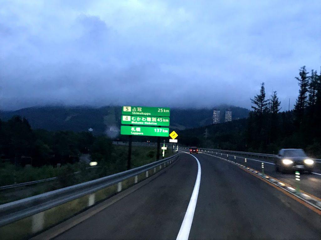 北海道一周車中泊旅6日目:帯広から千歳に移動、市内の公園で車中泊