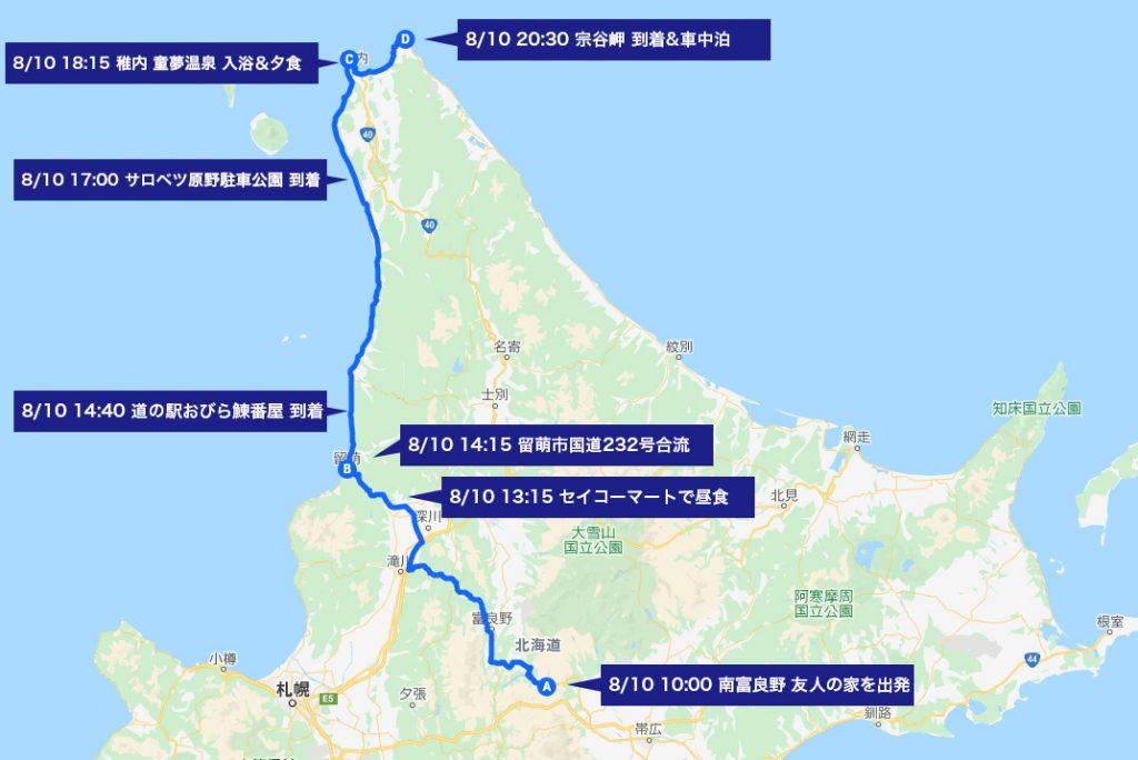 北海道一周車中泊旅4日目:南富良野〜宗谷岬までのルートマップ