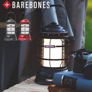 Barebones Living Forest Lantern ベアボーンズリビング フォレストランタン LED ver.2.0