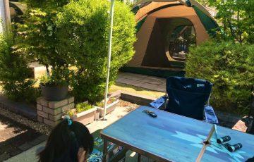 【お家キャンプ決定版】庭キャンプを自宅で子供と本格的に楽しむコツ!